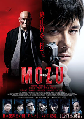 MOZU The Movie HDRip 720p full movie