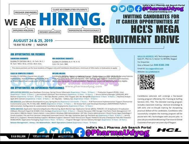 HCL technologies | Mega Recruitment Drive | 12th to PG  freshers | 24-25 August 2019 | Nagpur