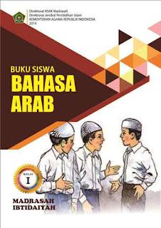 Buku Bahasa Arab MI Kelas 1