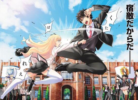 """تدور أحداث القصة الأنمي في مدرسة داخلية تدعى أكادمية """"غريجيو""""، حيث يأتي الطلاب من دولتين متنافستين تعرفان بإسم """"الكلاب السوداء"""" و """"القطط البيضاء"""""""