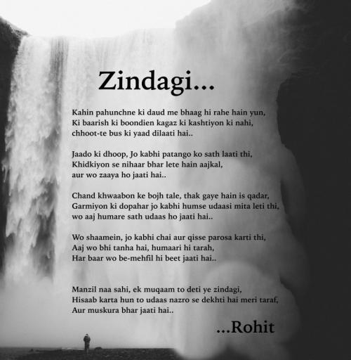 Zindagi Shayari in Hindi 2019