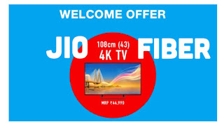 Jio Fiber New plan, offer, registration, speed other detail