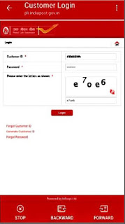 Postinfo Customer login screen image