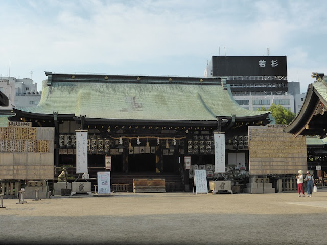 Tenmangu Shrine Hall
