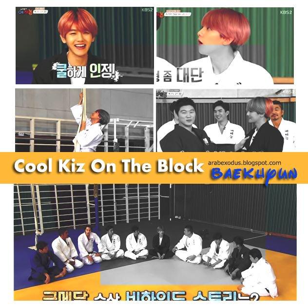 ترجمه || برنامج Cool Kiz On The Block مع بيكهيون