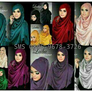 grosir hijab instan murah jilbab store grosir hijab online butik jilbab cantik model terbaru jilbab aneka jilbab modern kulakan kerudung grosiran jilbab termurah macam jilbab terbaru