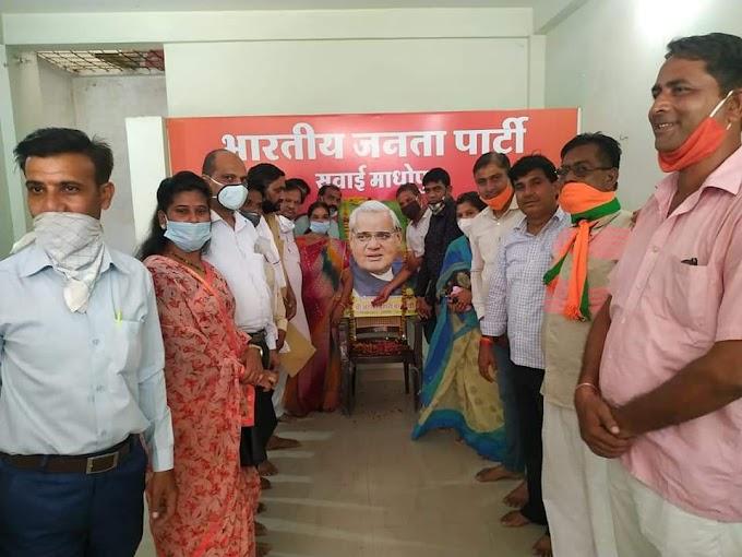 भाजपा जिलाध्यक्ष भरत लाल ने  सवाई माधोपुर में कई भजपा के नेताओं के साथ बैठक