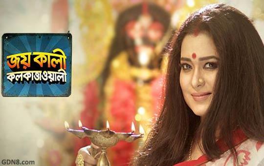 Jai Kali KalkattaWali Star Jalsha Serial