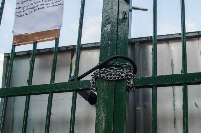 ΕΛΜΕ Ξάνθης: Εισαγγελέας κάλεσε Διευθυντές Σχολείων για τις καταλήψεις