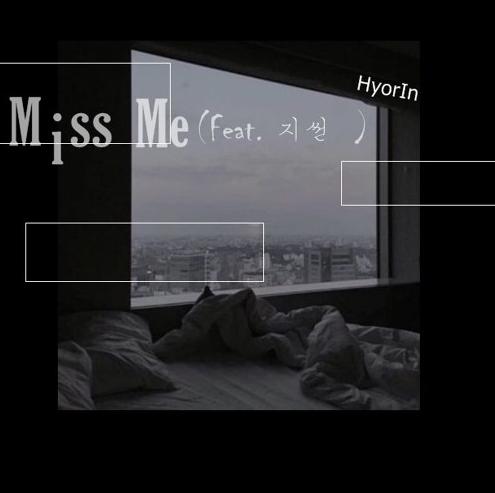 HYORIN - MISS ME #KHH