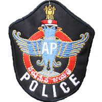 Andhra Pradesh State Level Police Recruitment 2016