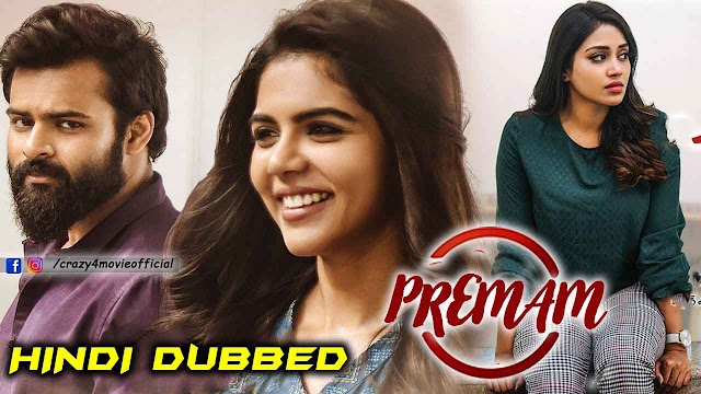 Premam Hindi Dubbed Full Movie | Sai Dharam Tej's Chitralahari Movie in Hindi