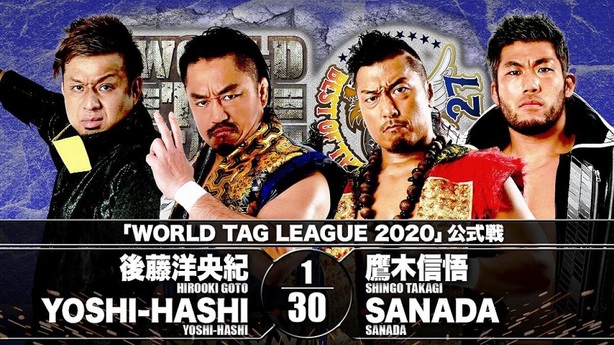 Cobertura: NJPW World Tag League – Day 5 – Reformulando!