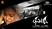 ghatana movie wallpapers-thumbnail-7