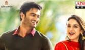 New Telugu movie song Oohalu Oorege Best Telugu film Sammohanam Song 2018