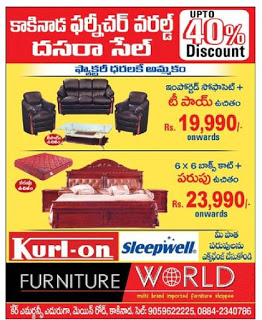 FURNITURE WORLD KAKINADA