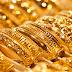 اسعار الذهب اليوم فى مصر 5-7-2020 سعر الذهب اليوم الاحد في مصر