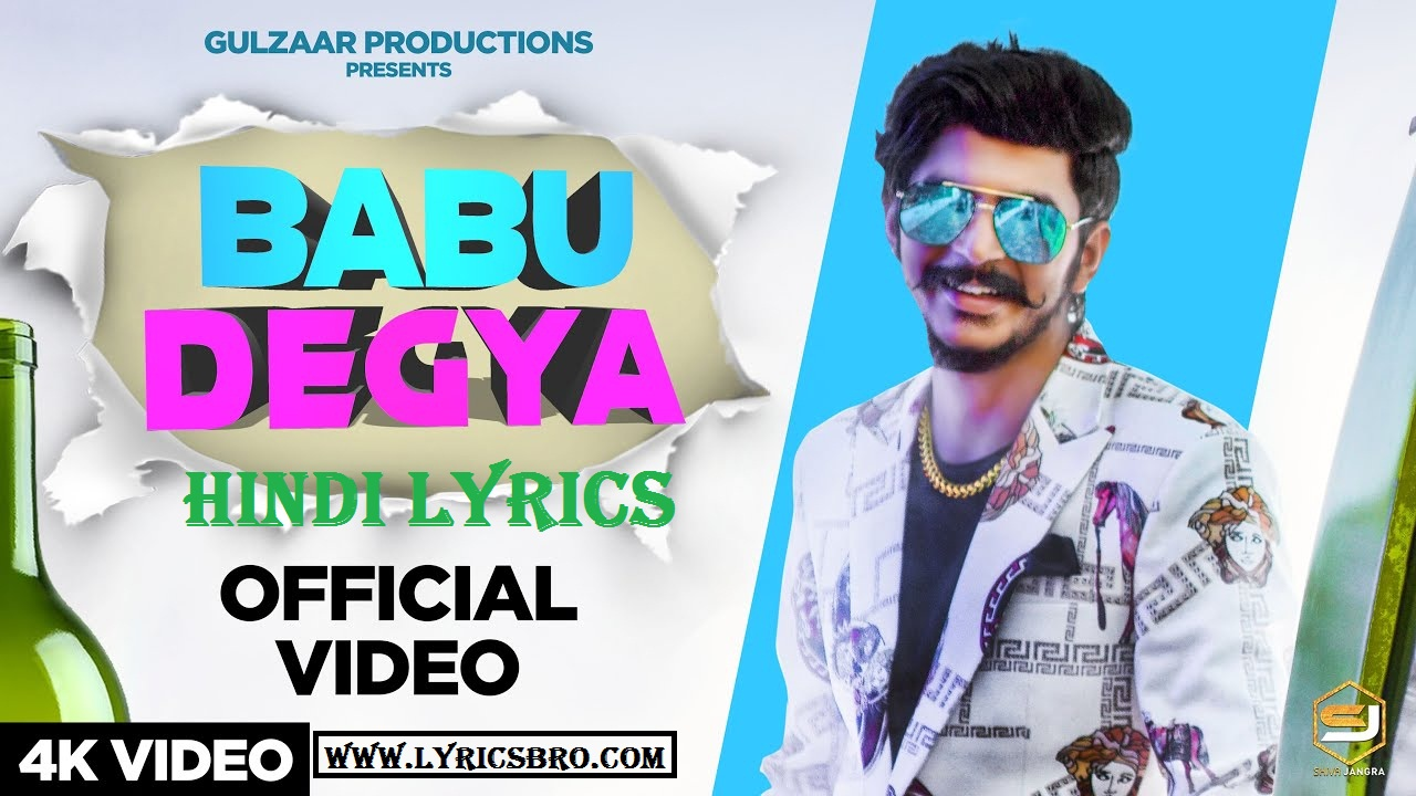babu-degya-song-lyrics,Gulzaar-Chhaniwala,Hindi-Lyrics