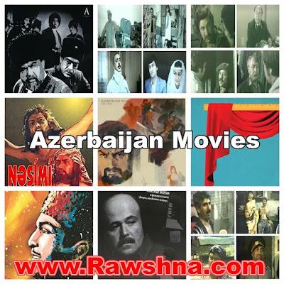 افضل افلام أذربيجان على الإطلاق