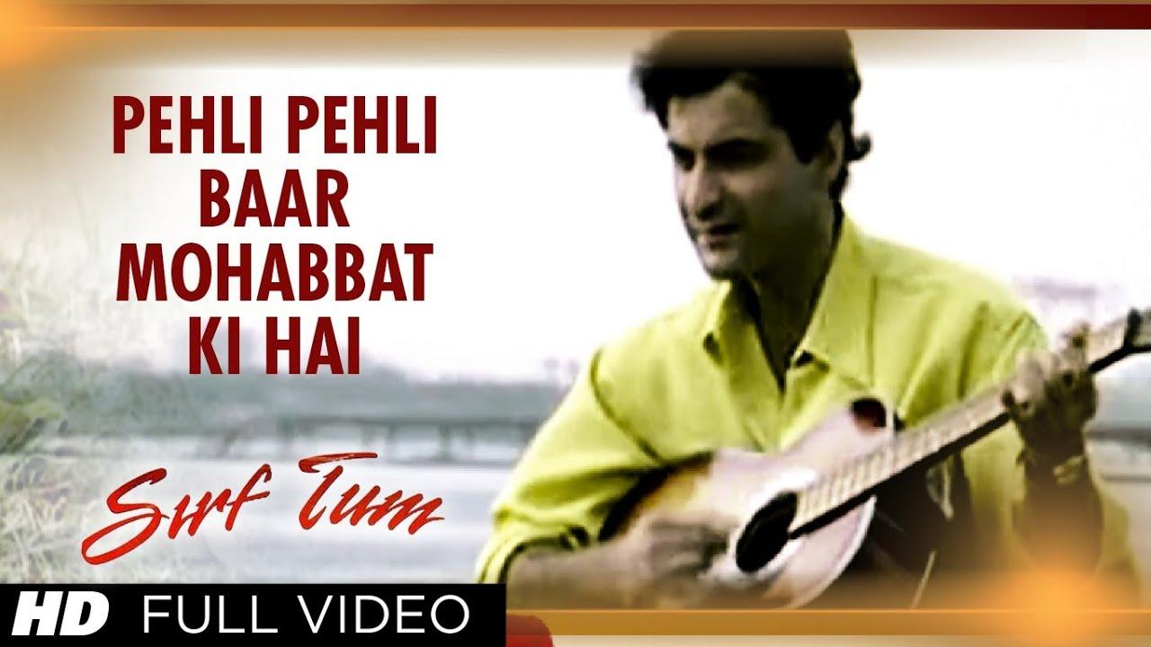 Pehli Pehli Baar Mohabbat Ki Hai Lyrics in Hindi