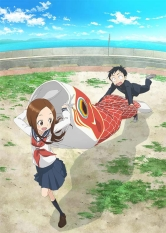 Karakai Jouzu no Takagi-san - Temporada 2