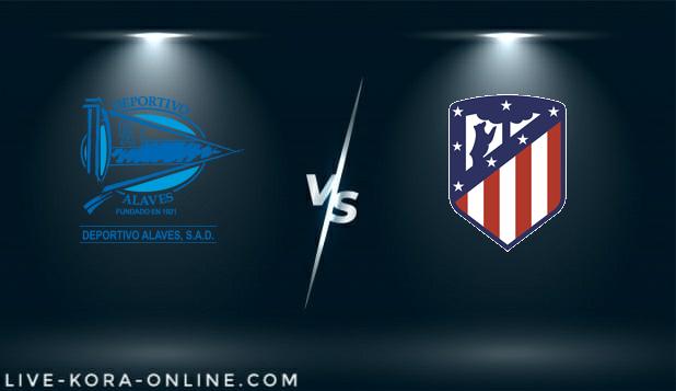 مشاهدة مباراة اتلتيكو مدريد وديبور تيفو الآفيس بث مباشر اليوم بتاريخ 21-03-2021 في الدوري الاسباني