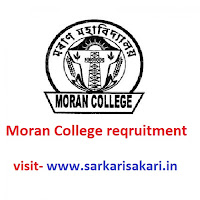 Moran College reqruitment