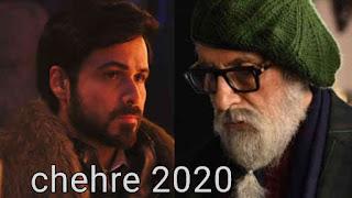 Chehre (2020) | Chehre Movie | Chehre Bollywood Movie Cast & Crew ...