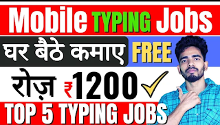 Top 5 Best Typing jobs for students