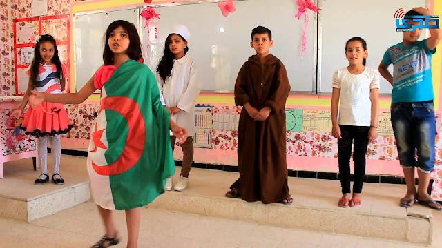 مسرحية اول نوفمبر للاطفال مكتوبة pdf