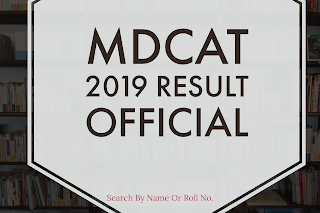 Result uhs mdcat 2019