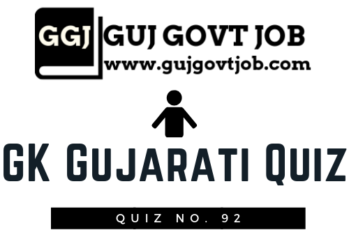 GK Gujarati Quiz - Daily Test 92 Bin Sachivalay Talati