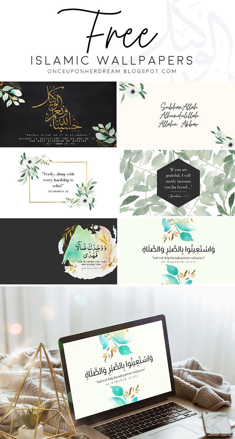 Free Islamic inspirational Desktop Wallpapers by Craft A Doodle Doo #islamicquotes #quranverses #islamicsayings #islamicart #hadithquotes #watercolorislamicart #muslimquotes #desktopwallpapers