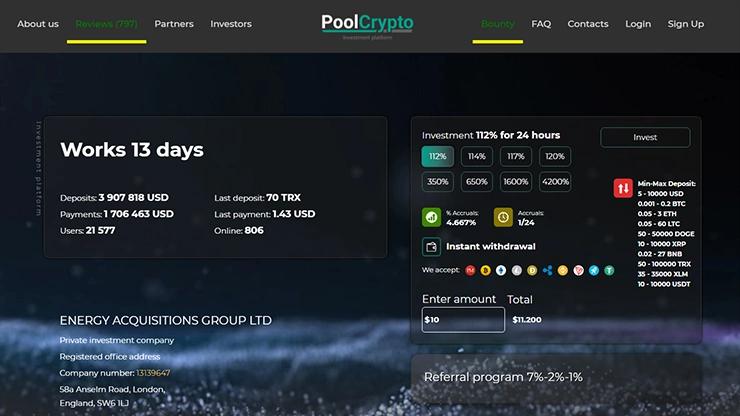 Новые функции в PoolCrypto