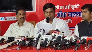 मुकेश सहनी ने जारी की अपने उम्मीदवारों की सूची, कहा – प्रचंड बहुमत से बनेगी एनडीए की सरकार