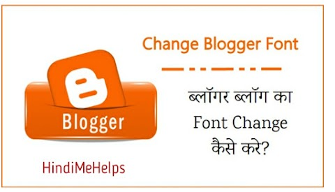 Blogger blog ka Font Change kaise kare – blogger full Guide in Hindi