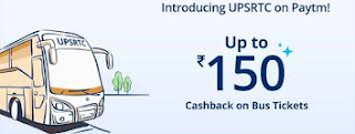 Paytm Customer Care Articles : You Can Now Buy UPSTRC Bus Tickets On Paytm