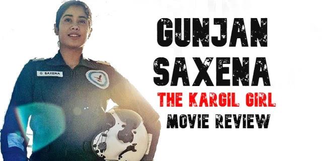 जान्हवी कपूर का औसत अभिनय गुंजन सक्सेना के शौर्य को पर्दे पर फीका कर देता है Gunjan Saxena Movie Review