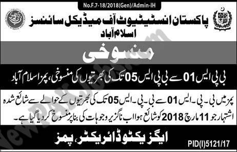 Jobs Cancelled Notice for Pakistan Institute of Medical Sciences Islamabad