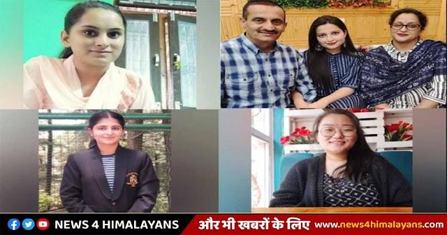 हिमाचल की बेटियों ने पढ़ाई में लड़कों को किया पीछे, टॉप टेन की मेरिट सूची में नौ लड़कियां