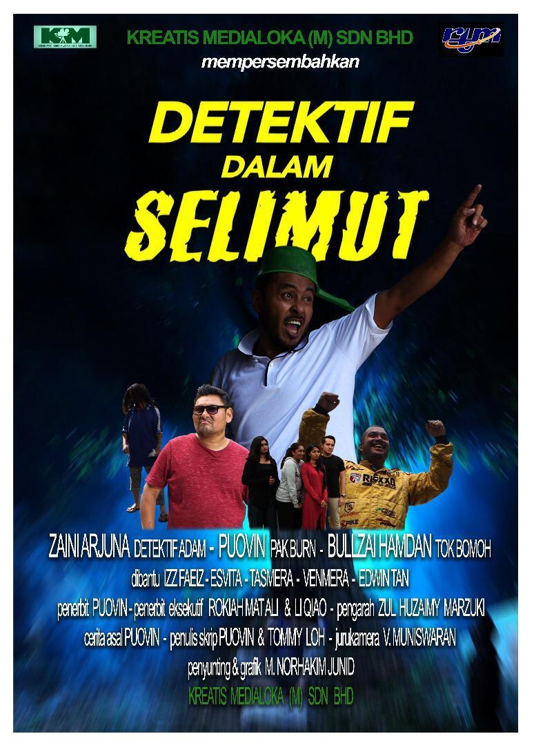 Detektif Dalam Selimut
