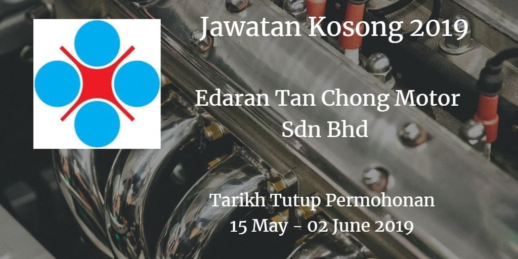 Jawatan Kosong Edaran Tan Chong Motor Sdn Bhd 15 May - 02 June 2019