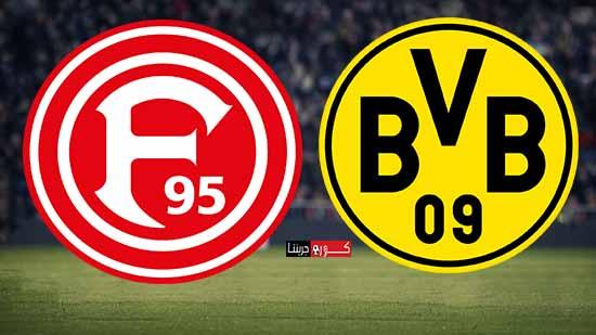 موعد مباراة بروسيا دورتموند وفورتونا دوسلدورف اليوم 13-6-2020 والقناة الناقلة
