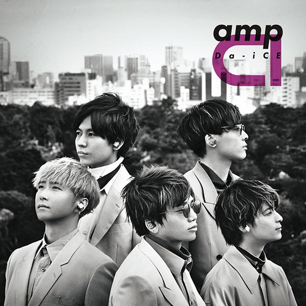 Da-iCE - amp [2020.09.30+MP3+RAR]