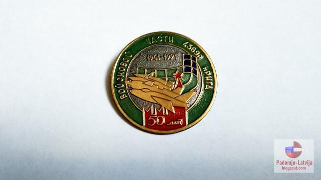 войсковой части 43690 рига значок