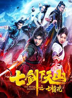 مشاهدة فيلم The Seven Swords 2020 مترجم