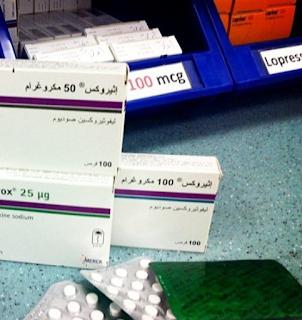 هرمونات الغدة الدرقية الميكسوديما نقص الثيروكسين الدرقية