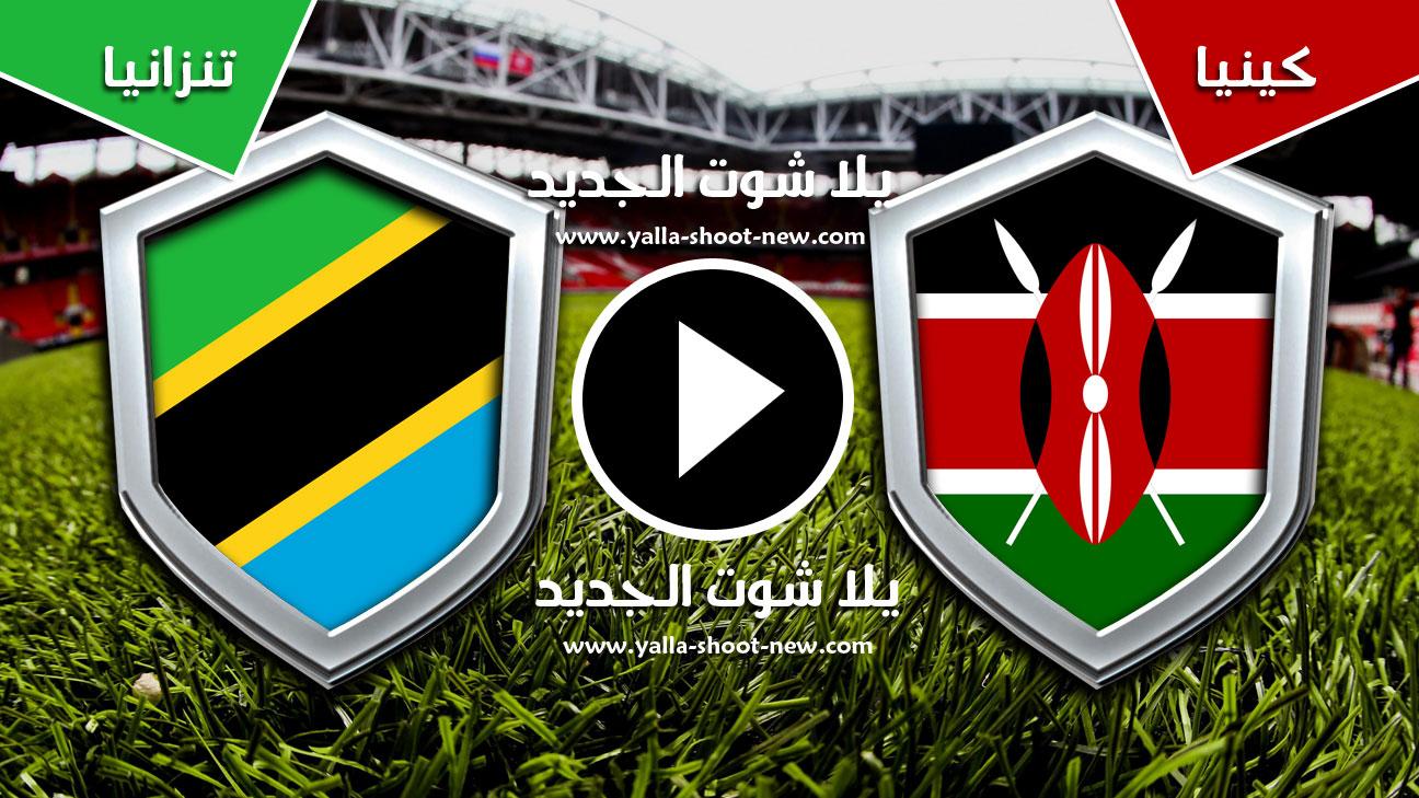 مباراة كينيا وتنزانيا