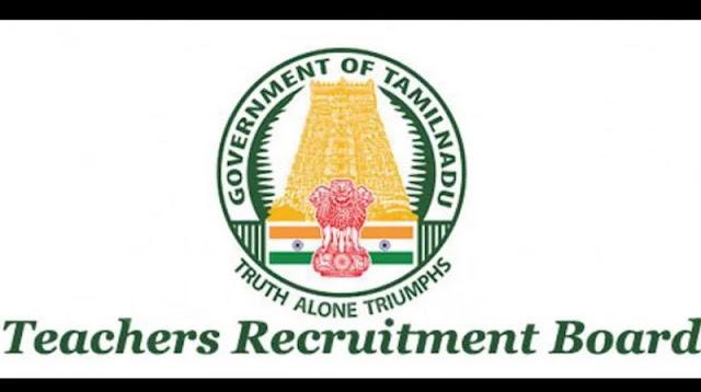 Tamilnadu TRB Recruitment 2019 तमिलनाडु शिक्षक भर्ती बोर्ड भर्ती