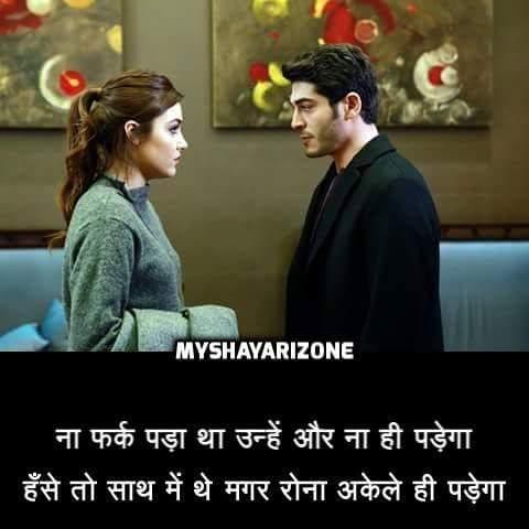 Aansu Shayari Rekhta 2 Lines | Sad Love Whatsapp Status